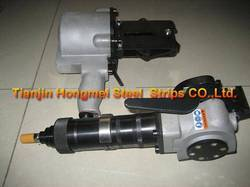 Pneumatic Split Steel Strapping Tool