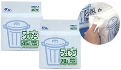 Polyethylene Packaging