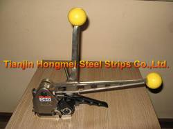 SMK-25/13 Manual Sealless Steel Strapping Tools