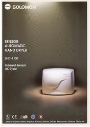Solomon Automatic Hand Dryer