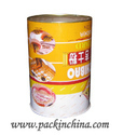 Custard Tin, Tin Can, Food Tin, Food Cans, Tin Packaging