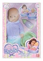 Baby Habibi Drink & Wet Doll