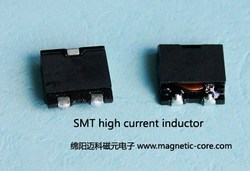 SMT high current inductors