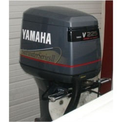 1999 yamaha ox66 fuel injected trader and supplier from for Best prop for 25 hp yamaha 2 stroke