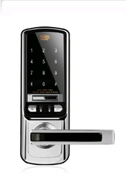 Digital Door Lock (Milre)