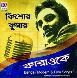 Kishore Kumar Bengali Songs Karaoke