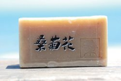 Mulberry Leaf & Chrysanthemum Soap